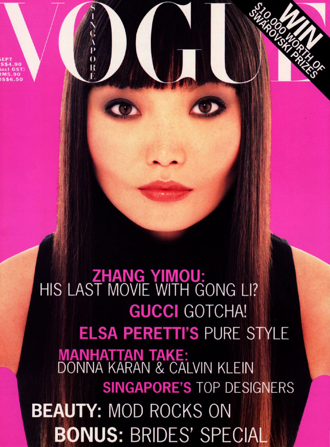 IRINA PANTAEVA for VOGUE